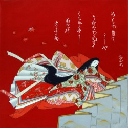 Furoshiki 67x67 - Red - Hime (princess) print