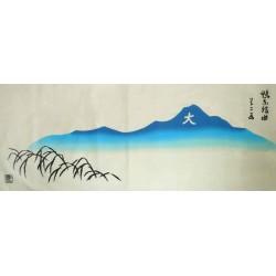 Tenugui réversible - Daimonji
