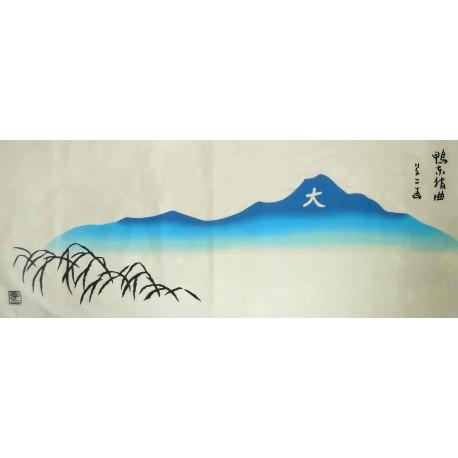 Tenugui - reversible - Daimonji. Decorative Japanese cloth and fabrics.