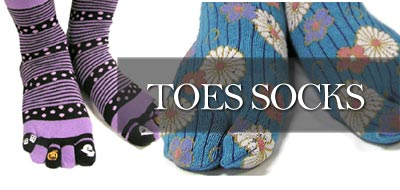home-toe-socks-us.jpg